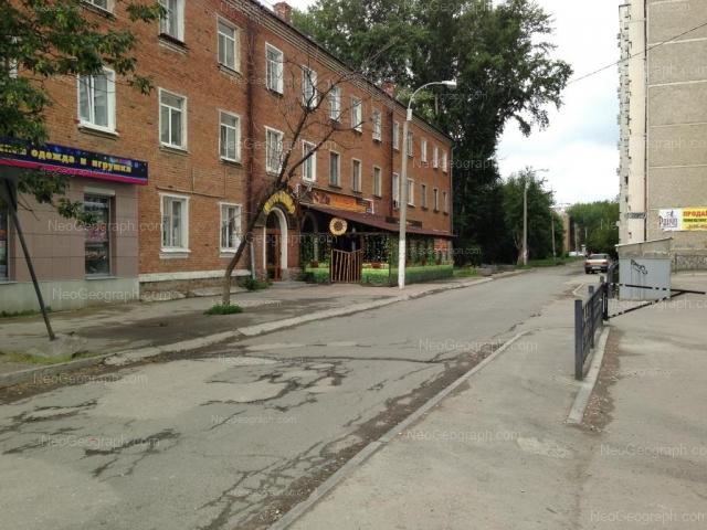 Адрес(а) на фотографии: улица 40-летия Октября, 71, 73, Екатеринбург