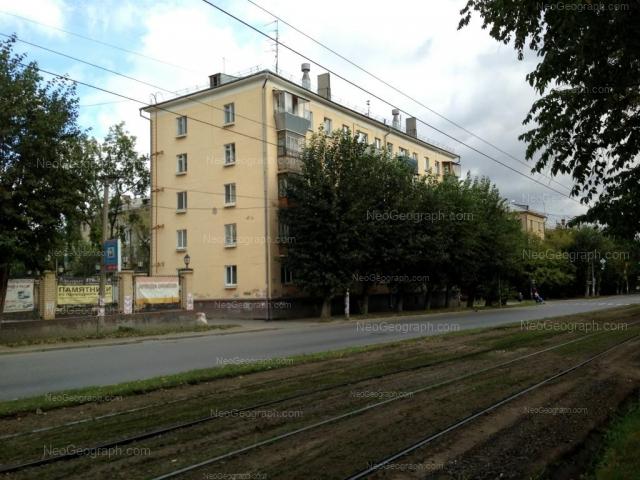 Address(es) on photo: Ferganskaya street, 14, Yekaterinburg