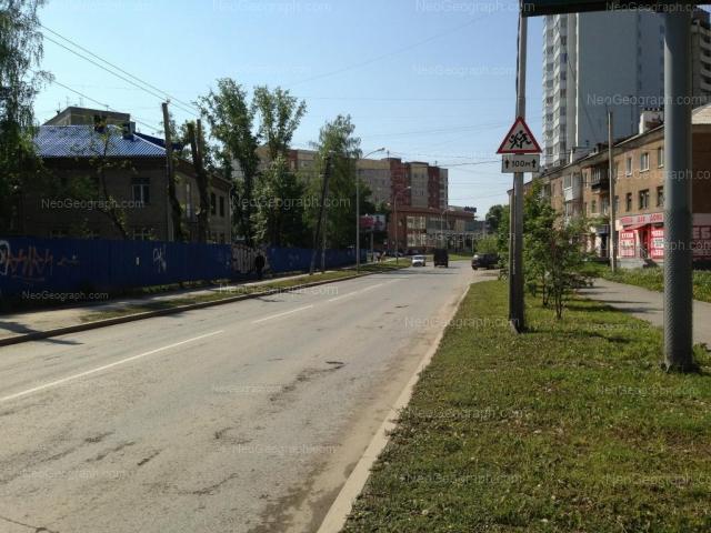 Address(es) on photo: Uchiteley street, 1, 2Б, Yekaterinburg