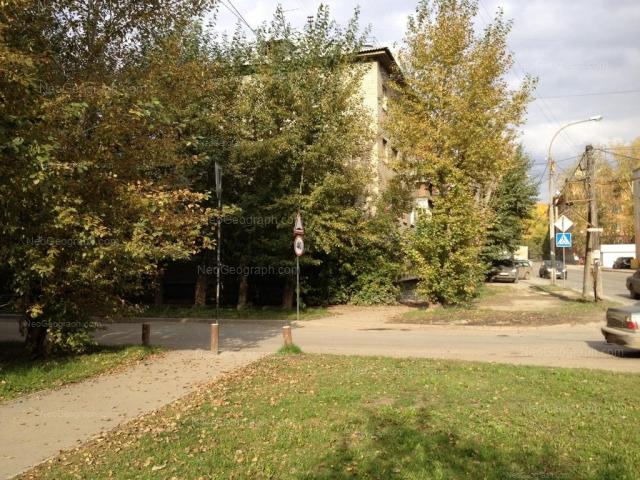 Адрес(а) на фотографии: Армавирская улица, 19, Екатеринбург