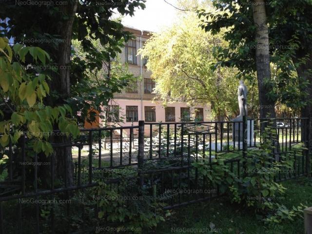 Адрес(а) на фотографии: проспект Космонавтов, 65, Екатеринбург