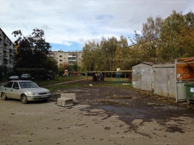 Адрес(а) на фотографии: Заводская улица, 43/1, Екатеринбург