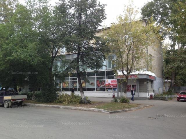 Адрес(а) на фотографии: Сухоложская улица, 8, Екатеринбург