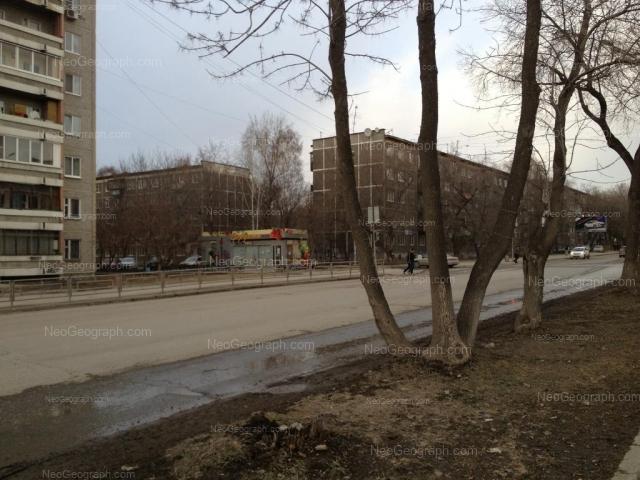 Address(es) on photo: Kuibisheva street, 115, 121, Yekaterinburg