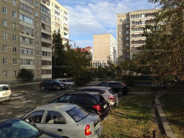 Address(es) on photo: Vikulova street, 26, 32, 32А, Yekaterinburg