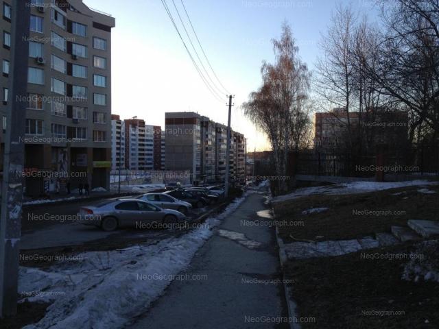 Address(es) on photo: Omskaya street, 108, Yekaterinburg