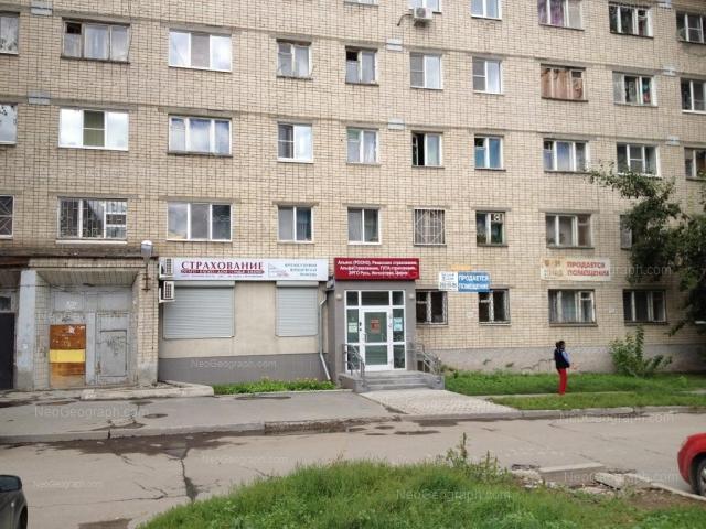 Адрес(а) на фотографии: улица Фурманова, 60, Екатеринбург