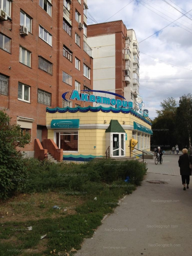 Address(es) on photo: Kuibisheva street, 139, 143, Yekaterinburg