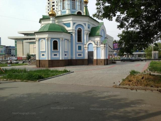 Address(es) on photo: Neviyanskiy lane, 1а, Yekaterinburg