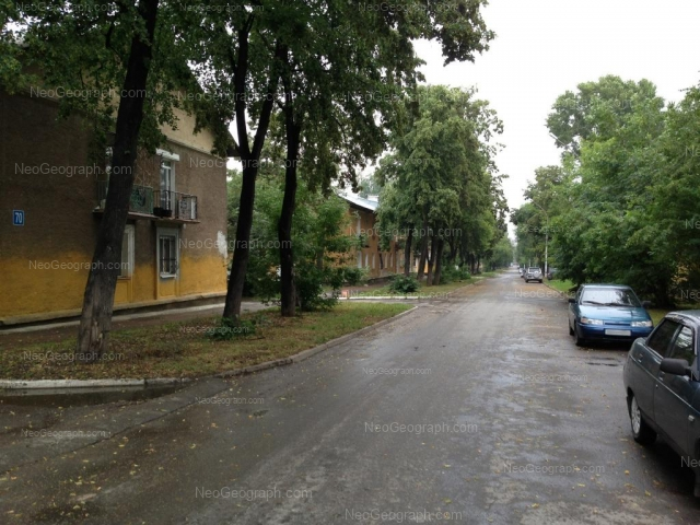Address(es) on photo: Kalinina street, 68, 70, Yekaterinburg