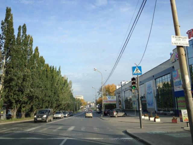 Адрес(а) на фотографии: Восточная улица, 7, Екатеринбург