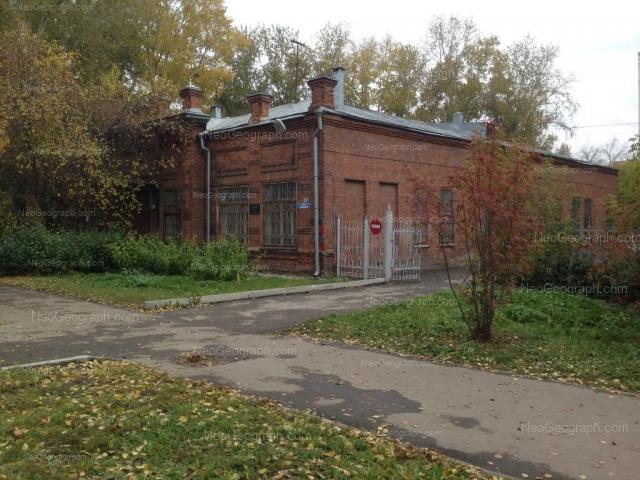 Адрес(а) на фотографии: улица Бажова, 137, Екатеринбург