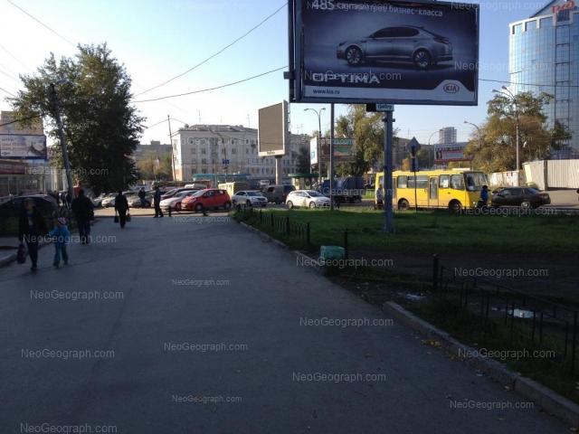 Адрес(а) на фотографии: улица Челюскинцев, 15а, 92, 102, Екатеринбург