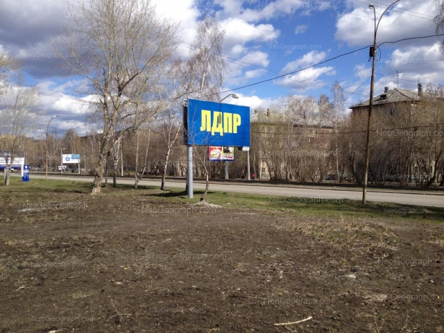 Address(es) on photo: Mira street, 1А, 1Б, 1В, Yekaterinburg