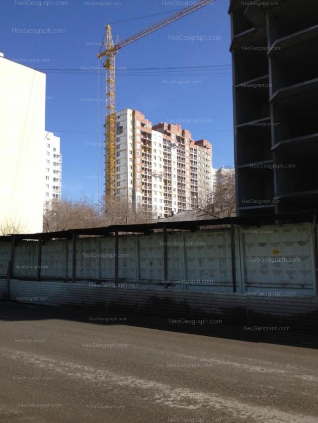 Address(es) on photo: Yumasheva street, 10, Yekaterinburg