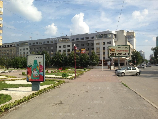 Адрес(а) на фотографии: улица Маршала Жукова, 6, Екатеринбург