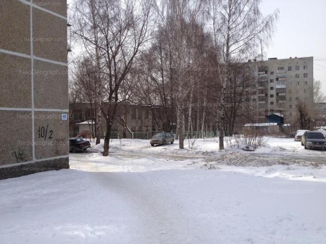 Адрес(а) на фотографии: улица Пионеров, 10/2, Екатеринбург