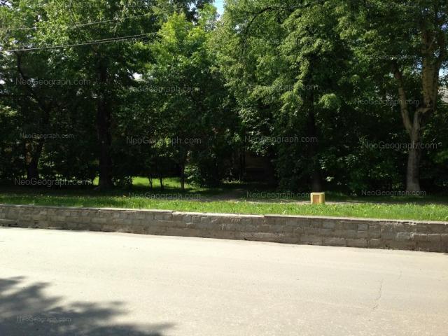 Адрес(а) на фотографии: улица XXII Партсъезда, 5, 7, Екатеринбург