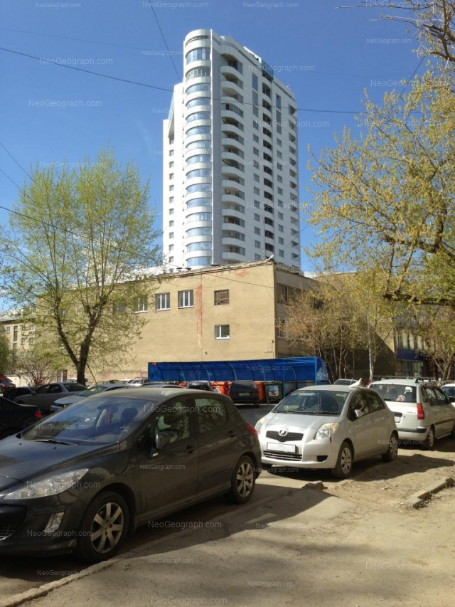 Адрес(а) на фотографии: улица Малышева, 71А, Екатеринбург