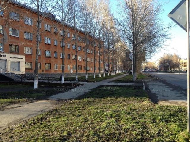 Адрес(а) на фотографии: улица Данилы Зверева, 12, 14, Екатеринбург