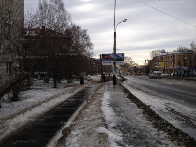 Адрес(а) на фотографии: Маневровая улица, 13, Екатеринбург