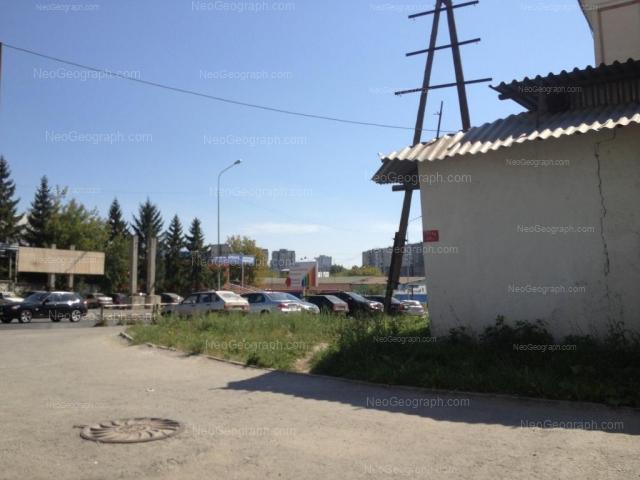 Адрес(а) на фотографии: Комсомольская улица, 72а, 73к, Екатеринбург