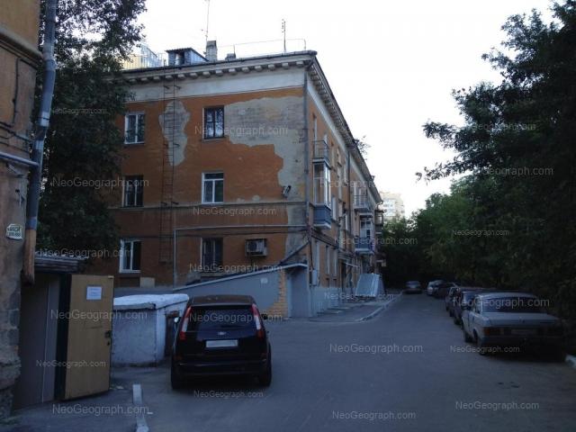 Адрес(а) на фотографии: улица Бажова, 35, Екатеринбург