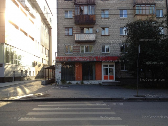 Address(es) on photo: Studencheskaya street, 11, 13, Yekaterinburg