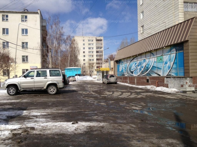 Address(es) on photo: Vstrechniy lane, 3 к3, Yekaterinburg