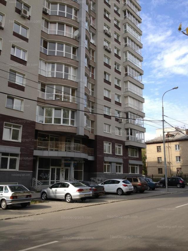 Адрес(а) на фотографии: улица Мира, 12, 16, Екатеринбург