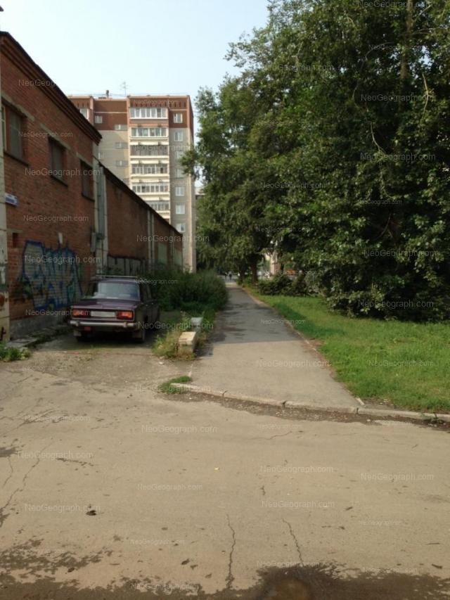 Адрес(а) на фотографии: улица Войкова, 24, Екатеринбург