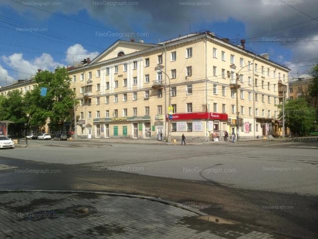 Адрес(а) на фотографии: улица 40-летия Октября, 1, 3, Екатеринбург