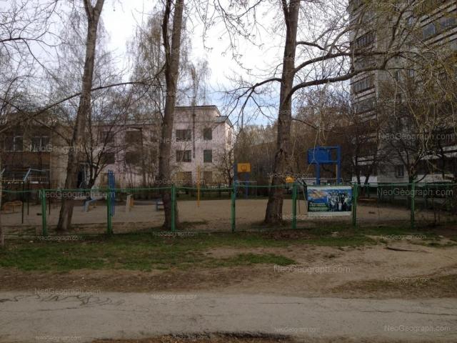 Адрес(а) на фотографии: Посадская улица, 48А, 50, Екатеринбург