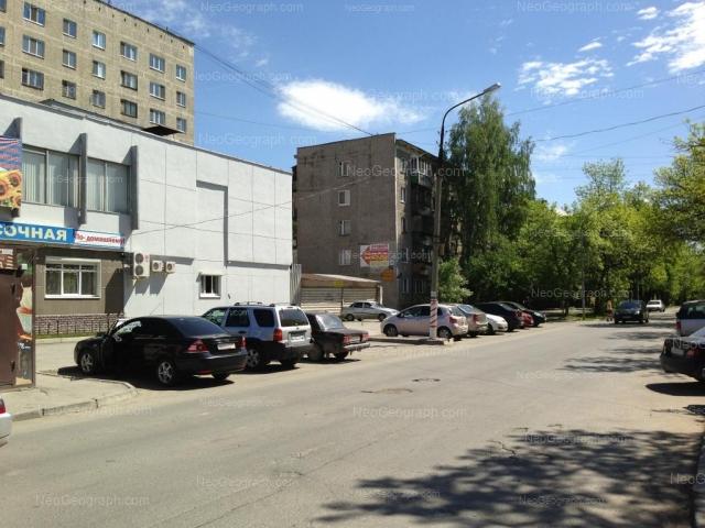 Адрес(а) на фотографии: улица XXII Партсъезда, 24, Екатеринбург