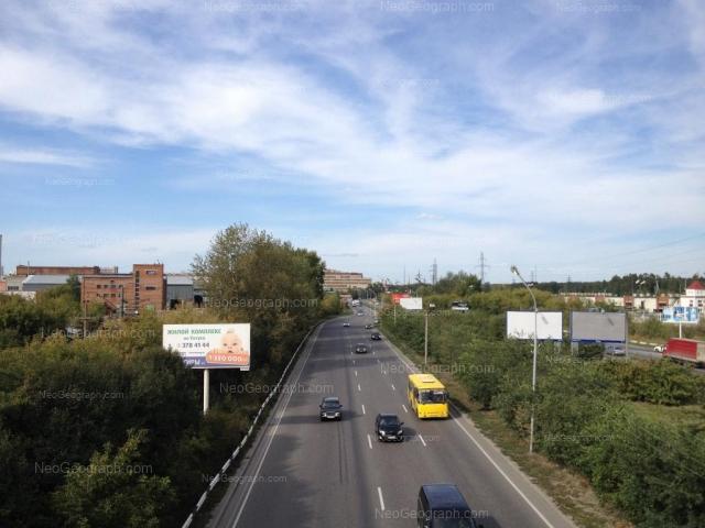 Адрес(а) на фотографии: улица Высоцкого, 1 к1, 1 к2, Екатеринбург