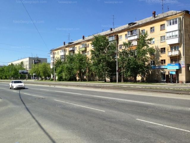 Адрес(а) на фотографии: Донбасская улица, 39, 41, Екатеринбург