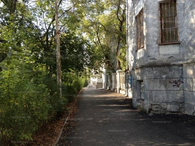 Address(es) on photo: Studencheskaya street, 44, 46, Yekaterinburg