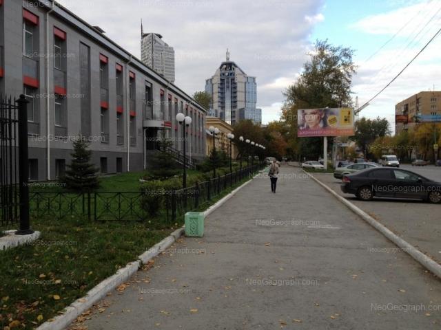 Адрес(а) на фотографии: улица Челюскинцев, 13, 88, Екатеринбург