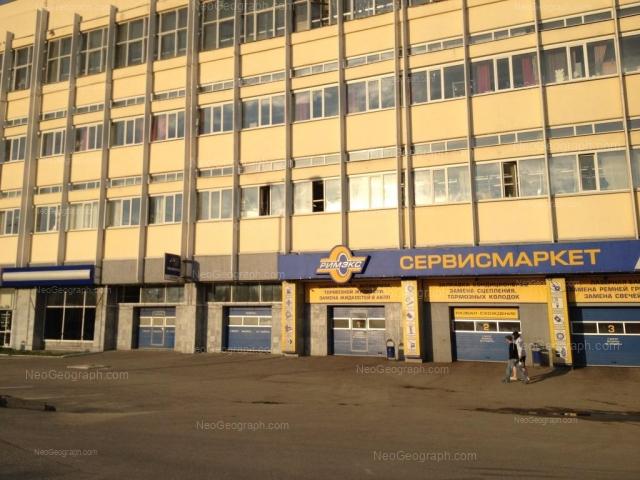 Бизнес-центр Парковый, улица Щорса улица, 7, Екатеринбург