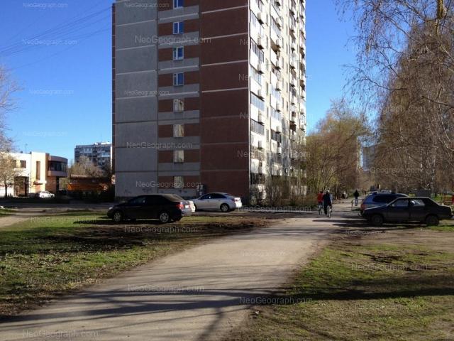 Address(es) on photo: Shaumyana street, 84, 88, 93, Yekaterinburg