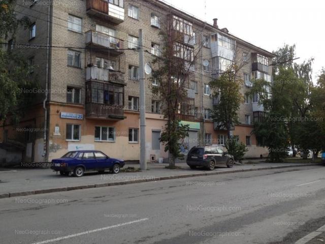 Адрес(а) на фотографии: Академическая улица, 25, Екатеринбург