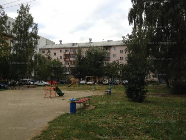 Адрес(а) на фотографии: Посадская улица, 43, Екатеринбург
