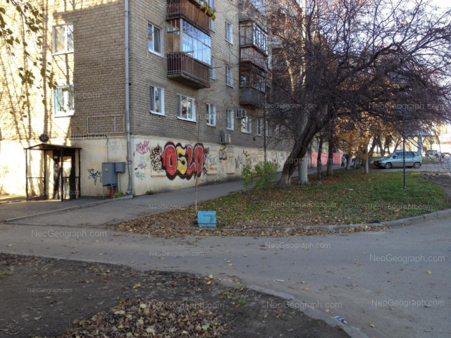 Адрес(а) на фотографии: Восточная улица, 230, Екатеринбург