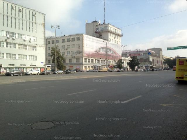 Адрес(а) на фотографии: проспект Ленина, 39, 41, 47, Екатеринбург