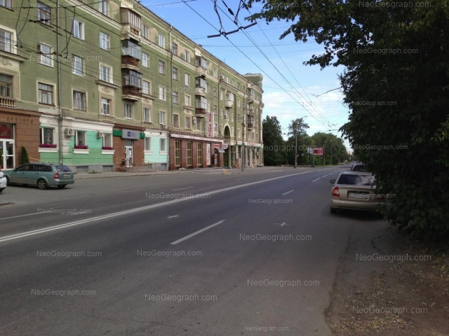 Address(es) on photo: Ordzhonikidze avenue, 3, Yekaterinburg