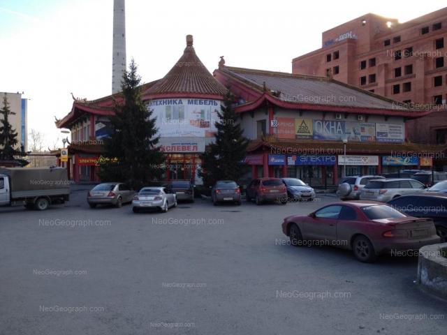Адрес(а) на фотографии: улица Куйбышева, 38, Екатеринбург
