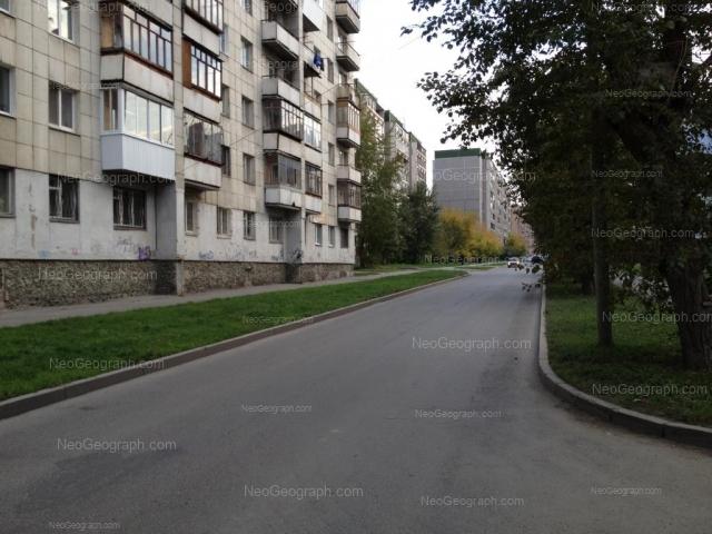 Address(es) on photo: Frolova street, 23, Yekaterinburg