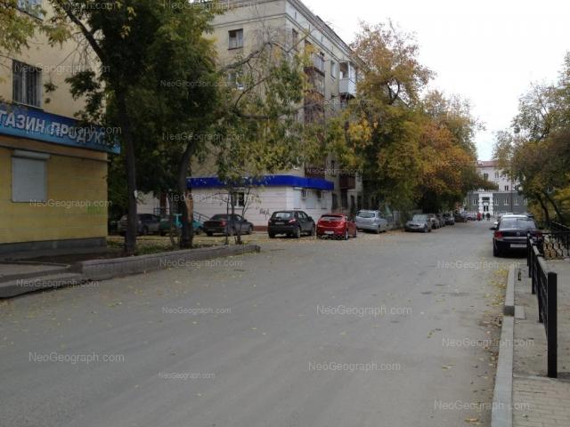 Address(es) on photo: Cheluskintsev street, 33, 33А, Yekaterinburg