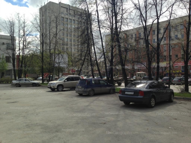 Address(es) on photo: Vostochnaya street, 52, 56, Yekaterinburg