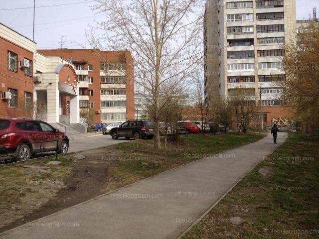 Адрес(а) на фотографии: Посадская улица, 28/5, 28/6, 28А, Екатеринбург